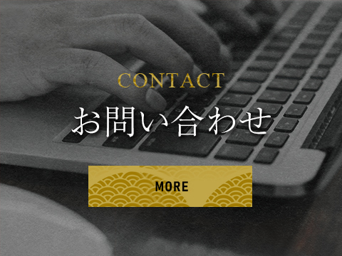 banner_small_contact