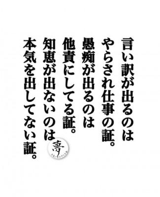 IMG_3558.jpg