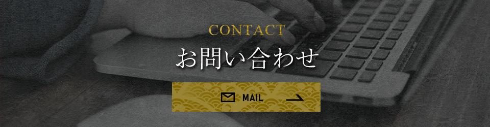 納品時修正_株式会社絆_92